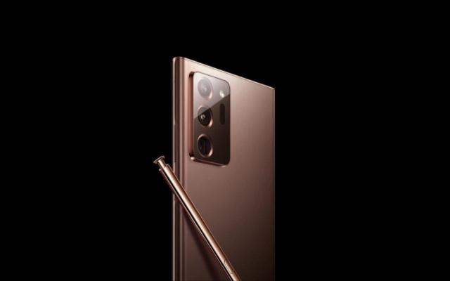 Samsung Galaxy Note 20 Ultra'nın rəsmi görüntüləri ilk dəfə ortaya çıxdı